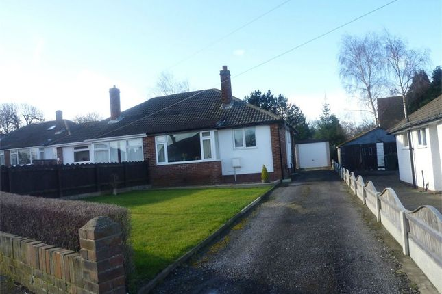 Thumbnail Semi-detached bungalow to rent in Park Road, Clayton West, Huddersfield, West Yorkshire