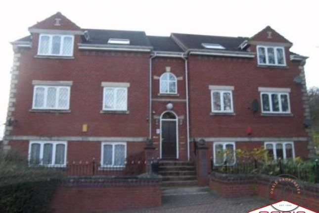 Thumbnail Terraced house to rent in Highthorn Court, Headingley LS17 8Nw