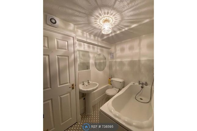 Bathroom of Bedford Place, Southampton SO15