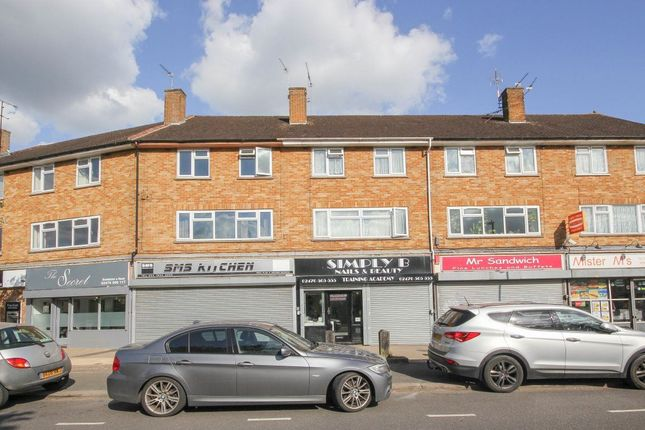 Thumbnail Flat to rent in The Chesils, Cheylesmore, Coventry