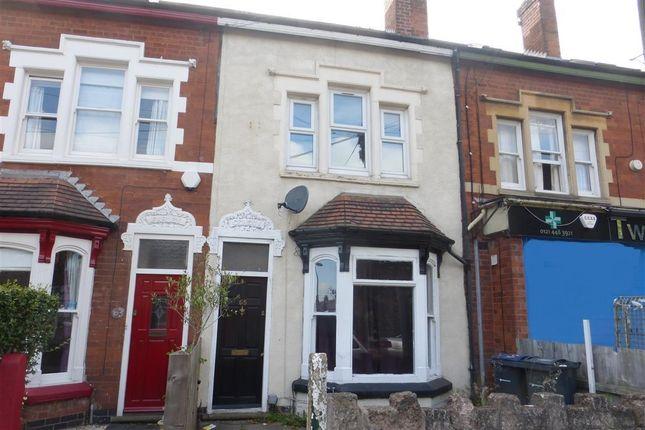 Thumbnail Property to rent in Woodville Road, Kings Heath, Birmingham