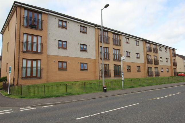 Thumbnail Flat for sale in Brankholm Gardens, Hamilton, South Lanarkshire