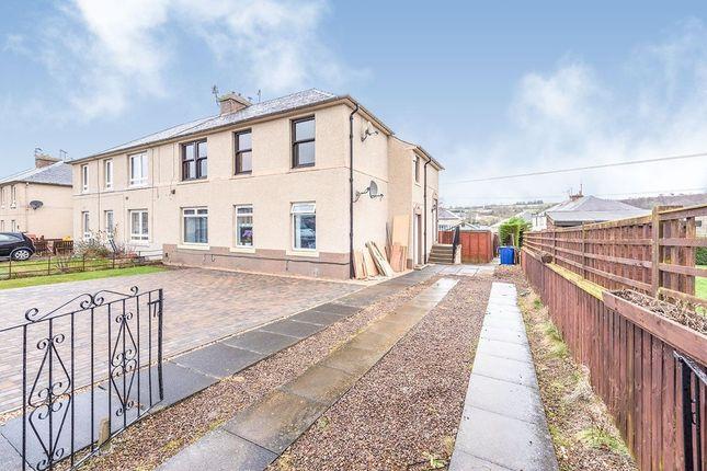 Thumbnail Flat to rent in Birkenside, Gorebridge