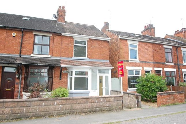 Thumbnail Property to rent in Scropton Road, Hatton, Derbyshire