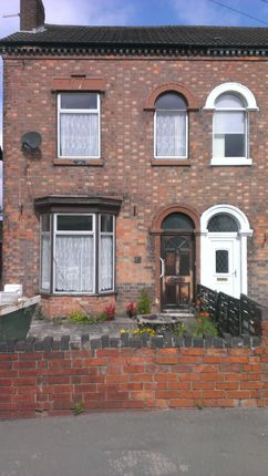 Thumbnail Semi-detached house to rent in Derby Road, Burton On Trent