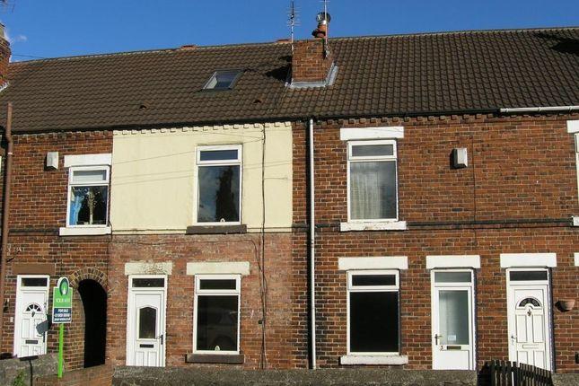 Thumbnail Property to rent in Monksbridge Road, Dinnington, Sheffield