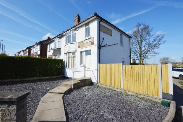 Thumbnail Semi-detached house to rent in Norton Avenue, Gleadless, Sheffield