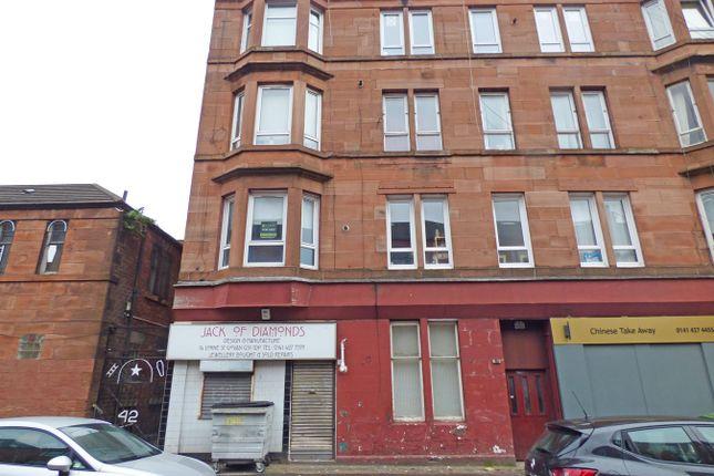 Lorne Street, Glasgow G51