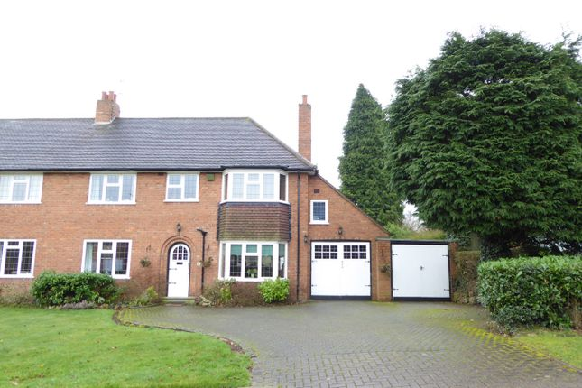 Thumbnail Semi-detached house for sale in Swarthmore Road, Birmingham