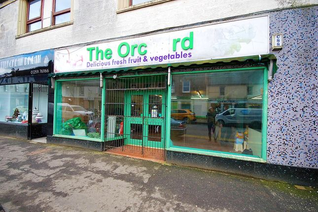 Thumbnail Retail premises to let in Stirling Street, Alva