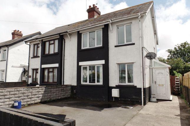 Thumbnail Semi-detached house for sale in Tweedsmuir Road, Splott, Cardiff