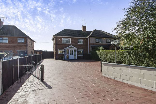 Semi-detached house for sale in Belper Road, Stanley Common, Ilkeston