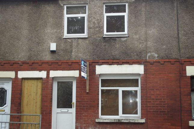Thumbnail Terraced house to rent in Aqueduct Street, Preston