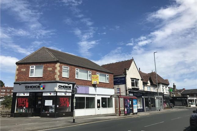 Thumbnail Retail premises to let in New Road Side, Horsforth, Leeds, West Yorkshire
