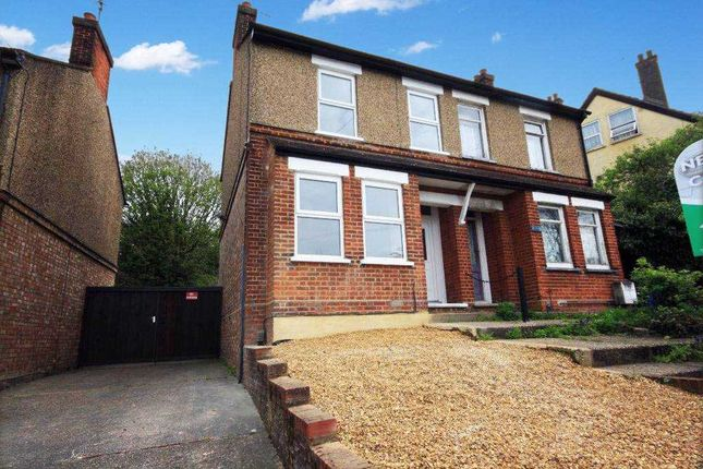 Thumbnail Semi-detached house for sale in Grove Lane, Ipswich