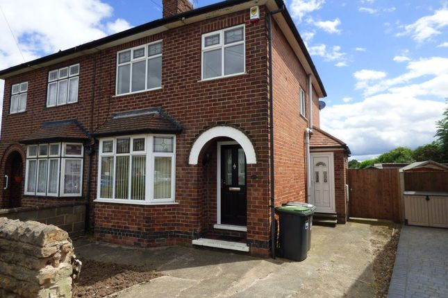 Thumbnail Semi-detached house to rent in Lilac Crescent, Beeston Rylands