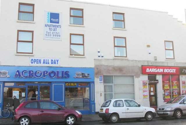 Thumbnail Flat to rent in Aughton Street, Omskirk, Liverpool, Merseyside