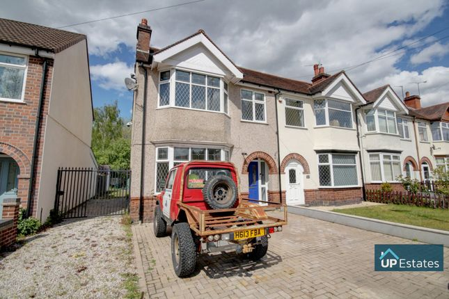 Thumbnail End terrace house for sale in Binley Road, Binley, Coventry