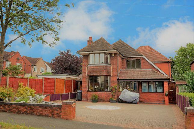 Thumbnail Detached house for sale in Morjon Drive, Great Barr, Birmingham