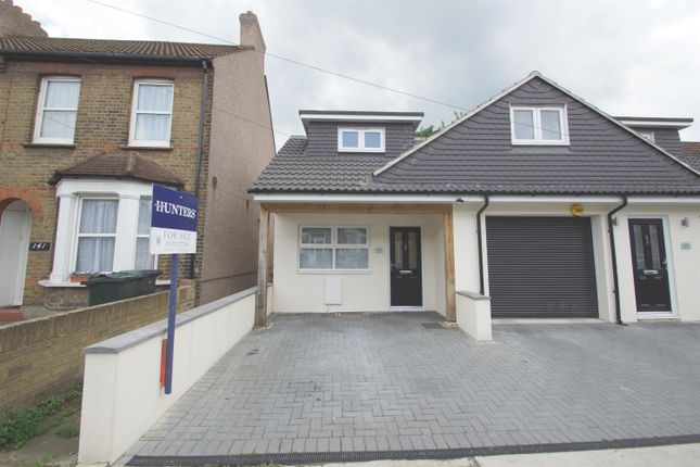 2 bed end terrace house for sale in Fulwich Road, Dartford