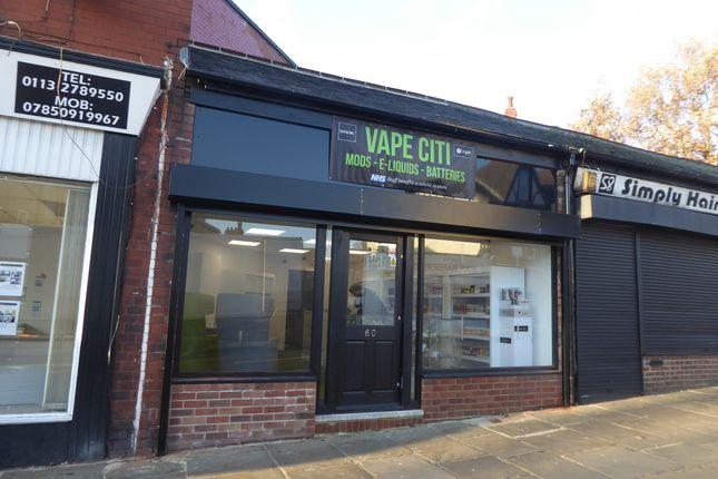 Thumbnail Retail premises for sale in North Lane, Headingley