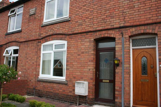 Thumbnail Terraced house to rent in Rocfield Terrace, Wrockwardine Wood, Telford