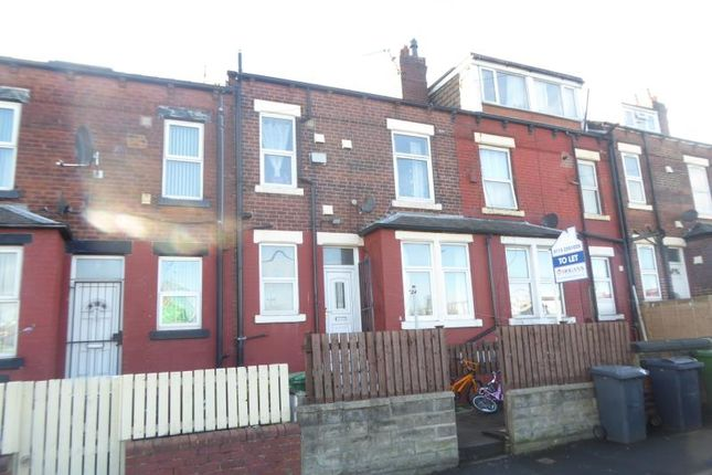 Thumbnail Property to rent in Raincliffe Road, East End Park
