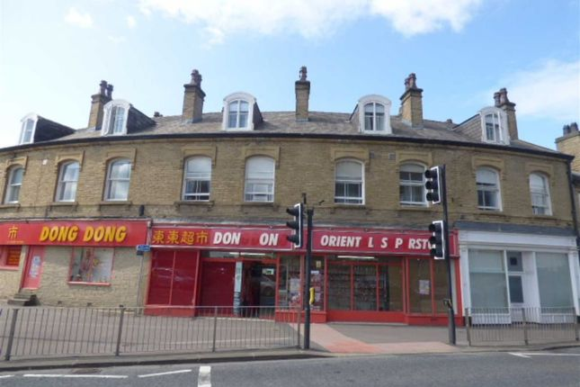 Thumbnail Commercial property for sale in Beast Market & 1 Southgate, Huddersfield, Huddersfield
