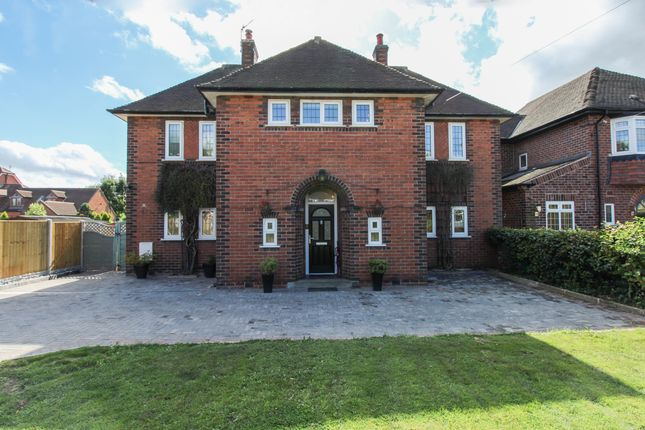 Thumbnail Detached house for sale in Worksop Road, Swallownest, Sheffield