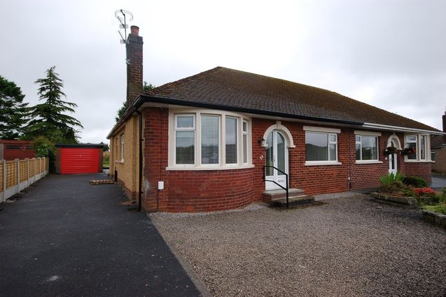 Thumbnail Semi-detached bungalow to rent in Grasmere Avenue, Blackburn