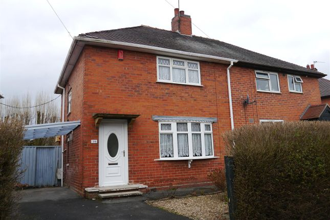 Thumbnail Semi-detached house to rent in Boweswell Road, Ilkeston