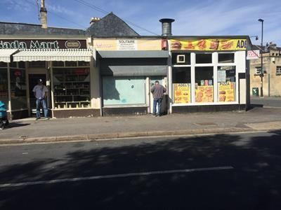 Thumbnail Commercial property for sale in 2A, Third Avenue, Bath