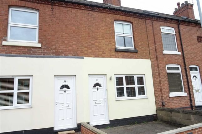 3 bed terraced house for sale in Kirkby Road, Barwell, Leicester