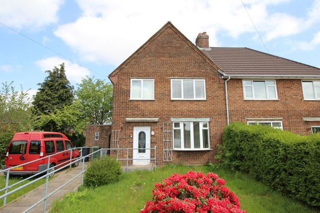 Thumbnail Semi-detached house for sale in Hilton Road, Willenhall