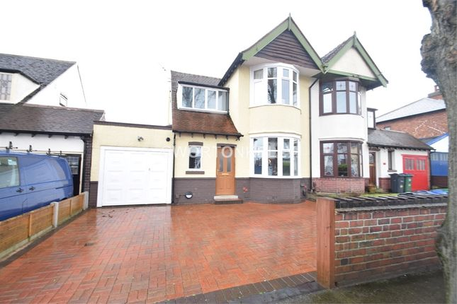 Thumbnail Semi-detached house for sale in Thursfield Road, West Bromwich, West Midlands