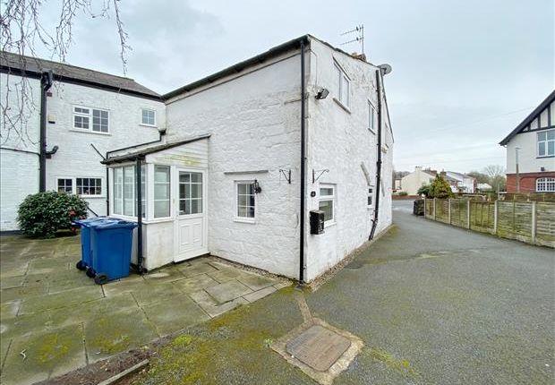 External of Swan Lane, Aughton, Ormskirk L39
