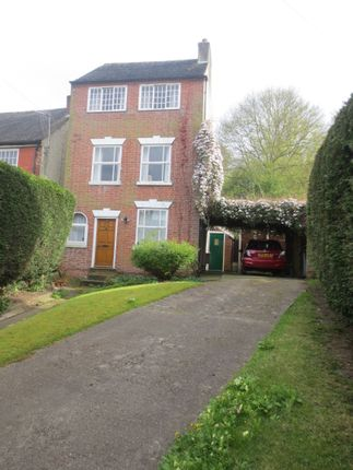 Thumbnail Detached house for sale in Nottingham Road, Stapleford, Nottingham