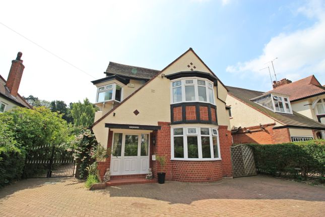 Thumbnail Detached house for sale in Tranby Lane, Anlaby