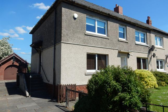 Thumbnail Flat to rent in Sidlaw Drive, Wishaw