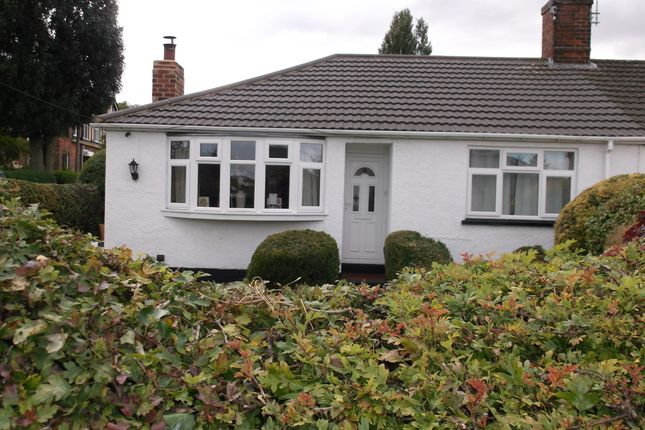 Thumbnail Semi-detached bungalow to rent in Rivelin Place, Old Brumby, Scunthorpe
