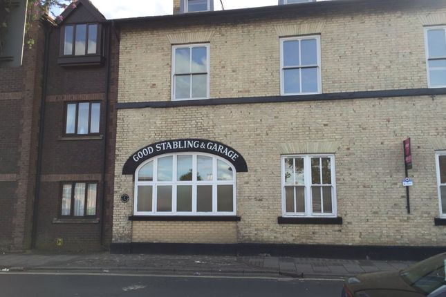 Thumbnail Flat to rent in Trinity Lane, Beverley