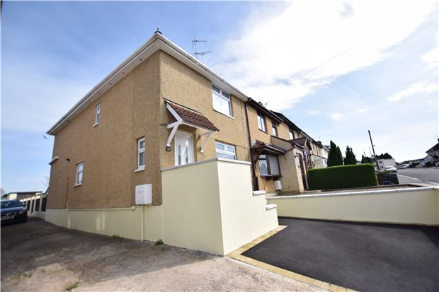Thumbnail End terrace house for sale in Gilda Crescent, Bristol