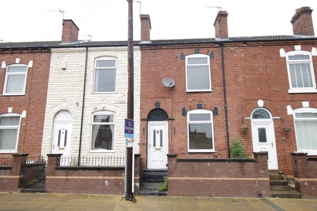 Thumbnail Terraced house to rent in Roundhill Road, Castleford