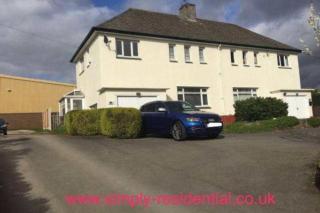Thumbnail Semi-detached house to rent in Plodder Lane, Farnworth, Bolton