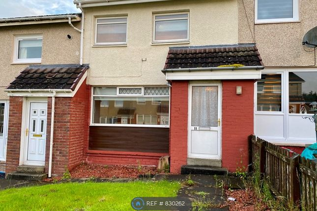 Thumbnail Terraced house to rent in Laggan Path, Shotts