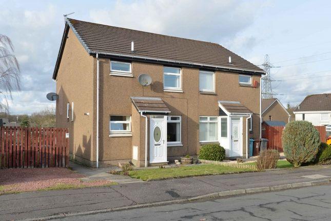 Thumbnail Property for sale in Crathie Drive, Glenmavis, Airdrie, North Lanarkshire