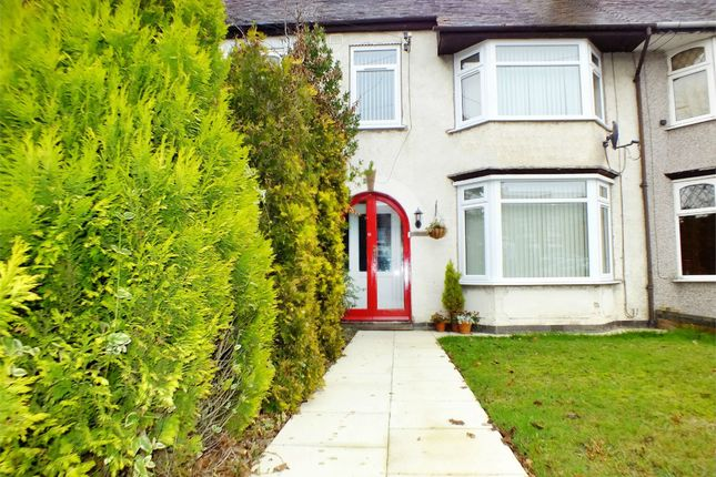 Thumbnail Terraced house to rent in Kenpas Highway, Coventry, West Midlands