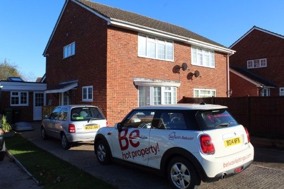 Thumbnail Semi-detached house to rent in White House Drive, Kingstone, Hereford
