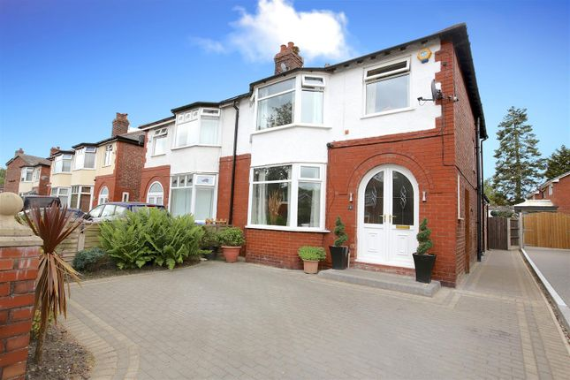 4 bed semi-detached house for sale in Northfield Road, Manchester M40