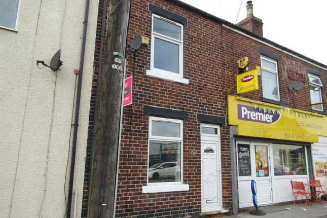 Thumbnail Terraced house to rent in Lock Lane, Castleford